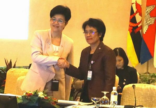 Bộ Ngoại giao Thái Lan thông báo bà Methini Thepmani, Tổng thư ký Văn phòng Ủy ban Công vụ Thái Lan đã tiếp nhận chức Chủ tịch Hội nghị ASEAN về các vấn đề công vụ (ACCSM) lần thứ 20, nhiệm kỳ 2019-2020.