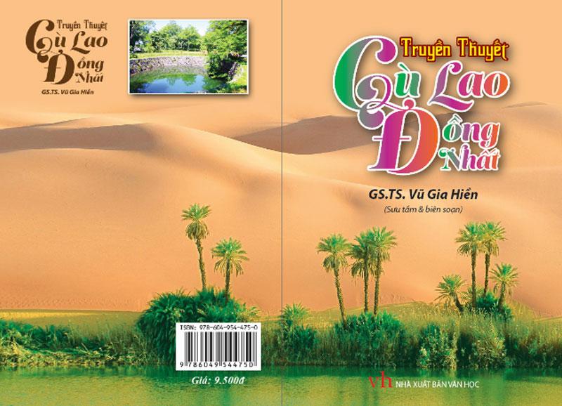 Bìa sách Truyền thuyết Cù lao Đồng Nhất. Ảnh: STKNBT