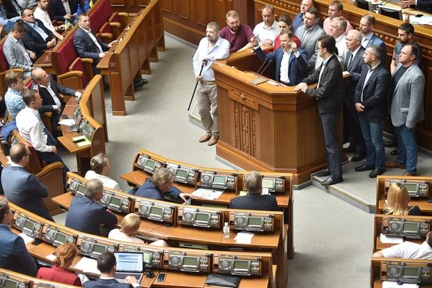 Một phiên họp của Quốc hội Ukraine ở Kiev. Ảnh: AFP/TTXVN