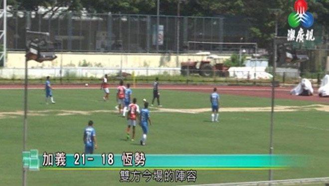 Trận đấu giữa Tak Chun Ka I và Hang Sai hôm 16-6 có đến 39 bàn thắng được ghi