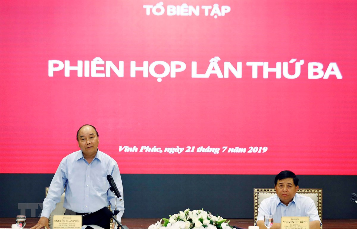 Thủ tướng Nguyễn Xuân Phúc, Trưởng Tiểu ban Kinh tế - Xã hội Đại hội đại biểu toàn quốc lần thứ XIII của Đảng phát biểu. Ảnh: Thống Nhất/TTXVN