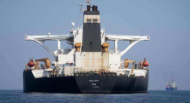 Iran cảnh báo Mỹ sẽ lĩnh hậu quả nặng nề nếu bắt giữ tàu chở dầu Grace 1, nay đổi thành tàu Adrian Darya của Tehran. Ảnh: AP