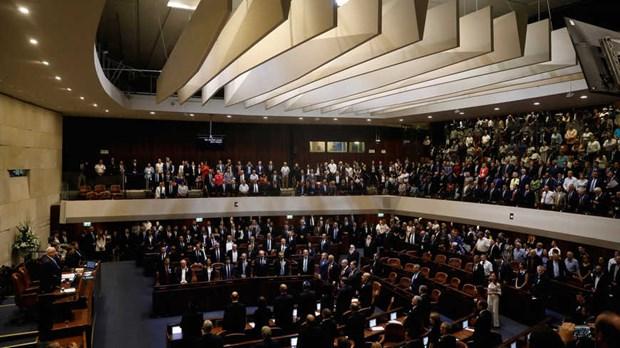 Quốc hội Israel. Ảnh: al-Monitor