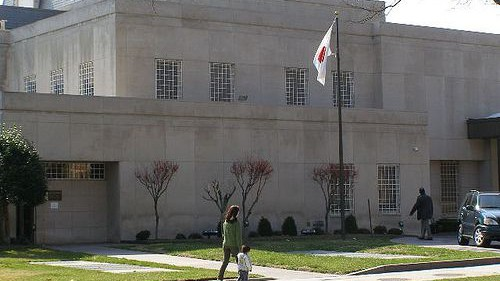 Tòa nhà Đại sứ quán Nhật Bản tại Mỹ. Ảnh: Wala