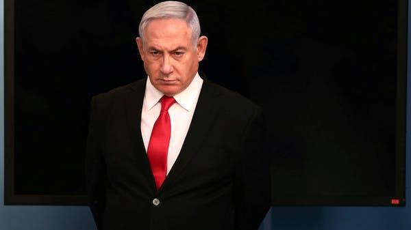 Thủ tướng Benjamin Netanyahu. Ảnh: Al Arabya