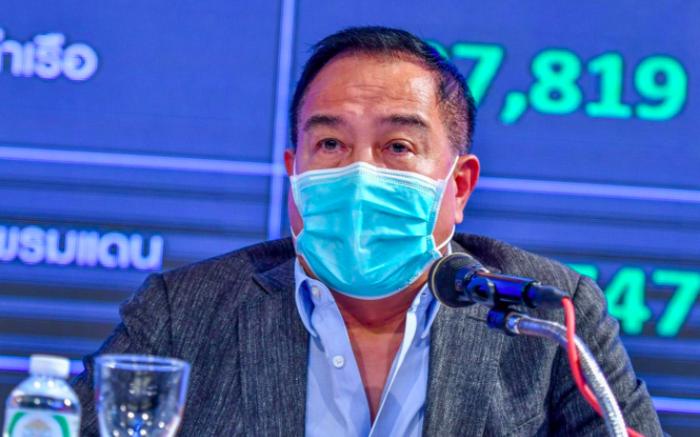 Chủ tịch FAT Somyot thừa nhận bóng đá Thái Lan đang gặp khó về bài toán tài chính.