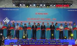 Hội nghị kết nối cung cầu hàng hóa giữa TP. Hồ Chí Minh và các tỉnh, thành năm 2018