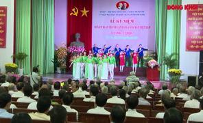 Tổ chức trọng thể kỷ niệm 90 năm ngày thành lập Đảng Cộng sản Việt Nam