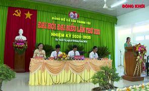 Tân Thanh Tây tổ chức Đại hội đại biểu Đảng bộ xã nhiệm kỳ 2020-2025