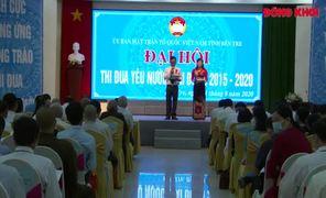 Đại hội thi đua yêu nước MTTQ Việt Nam giai đoạn 2015 - 2020