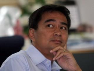 Thủ tướng Abhisit từ chức chủ tịch đảng Dân chủ