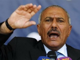 EU sẽ bàn biện pháp trừng phạt Tổng thống Yemen
