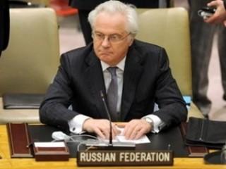Nga, Trung phủ quyết dự thảo nghị quyết về Syria