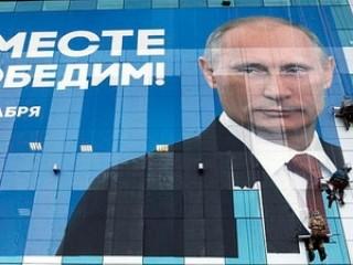 Cử tri Nga bắt đầu bỏ phiếu để bầu tổng thống mới