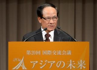 Trung Quốc - ASEAN ký Biên bản ghi nhớ về xử lý thảm họa