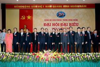 Tổng Bí thư Nguyễn Phú Trọng dự Đại hội Đảng bộ Văn phòng Trung ương Đảng, nhiệm kỳ 2015 - 2020