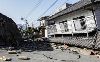 Động đất kép tại Nhật Bản: 32 người chết, 1.500 người bị thương