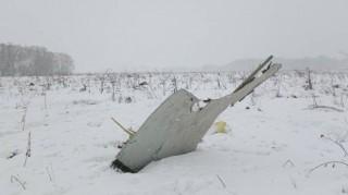 Hé lộ nguyên nhân gây ra vụ tai nạn máy bay thảm khốc ở Nga