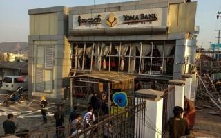 Myanmar: Đánh bom tại chi nhánh ngân hàng làm 11 người thương vong