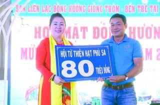 Họp mặt đồng hương huyện Giồng Trôm tại TP. Hồ Chí Minh