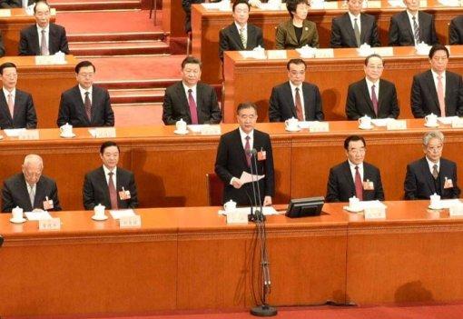 Bế mạc Kỳ họp thứ nhất Hội nghị Chính Hiệp Trung Quốc Khóa XIII