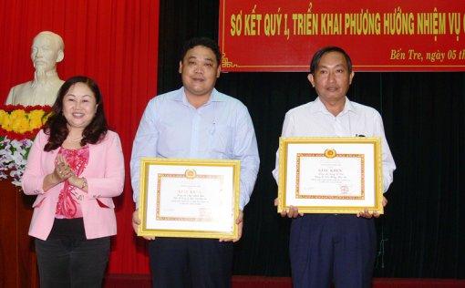 Đảng ủy Khối Doanh nghiệp tỉnh: Tạo khí thế và quyết tâm trong nửa nhiệm kỳ còn lại