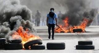 Biểu tình biến thành bạo loạn Nicaragua gây thương vong lớn