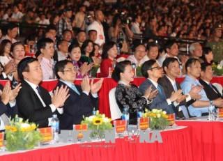 Khai mạc Năm Du lịch Quốc gia 2018 - Hạ Long - Quảng Ninh