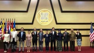 Cuộc họp lần thứ 9 Ủy ban hợp tác chung ASEAN - Mỹ tại Indonesia