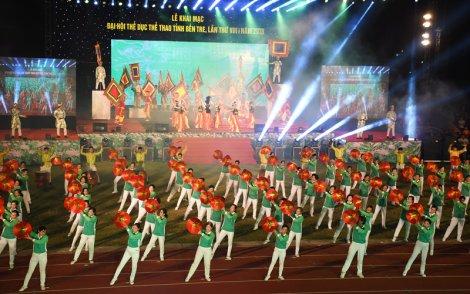 Đại hội Thể dục thể thao tỉnh lần thứ VIII, năm 2018
