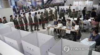 Hàn Quốc bắt đầu bầu cử địa phương và bầu cử Quốc hội bổ sung