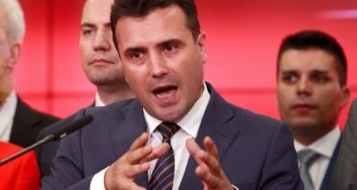 Macedonia quyết định đổi tên nước để có thể gia nhập EU, NATO