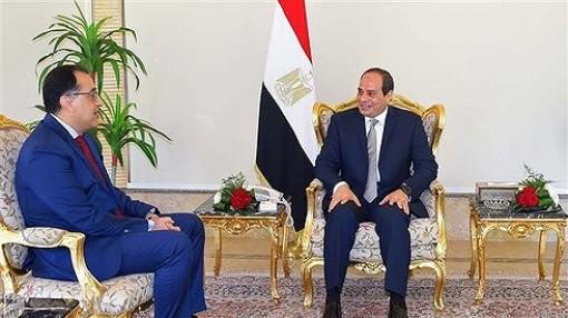 Ai Cập cải tổ nhiều vị trí Bộ trưởng trong nội các mới
