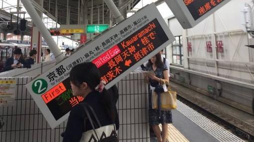 Động đất mạnh cấp độ 6 làm rung chuyển miền Tây Nhật Bản