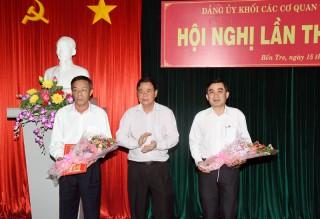 Đồng chí Bùi Văn Bia giữ chức vụ Chánh Văn phòng Tỉnh ủy