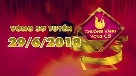 """Tuyển sinh Cuộc thi """"Chuông vàng vọng cổ"""" lần thứ XIII năm 2018 tại Bến Tre"""