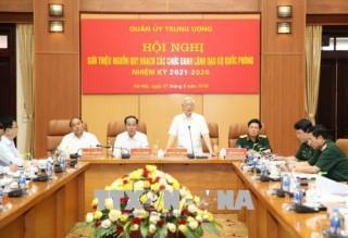 Tổng Bí thư chủ trì Hội nghị quy hoạch lãnh đạo Bộ Quốc phòng