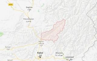 Afghanistan: Vỡ đê trong đêm nhấn chìm một ngôi làng, 10 người chết