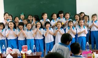 2 Trường Tiểu học Bến Tre và Phú Thọ: Ngừng tổ chức bán trú lớp 1