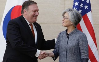 Liên hợp quốc chia rẽ khi lần đầu họp về Triều Tiên sau Thượng đỉnh Mỹ - Triều