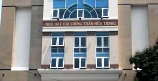 Nhà hát cải lương Trần Hữu Trang biểu diễn tại tỉnh