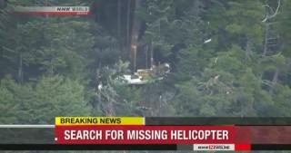 Nhật Bản tìm thấy các thi thể và mảnh vỡ của máy bay mất tích