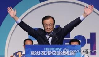 Cựu Thủ tướng Hàn Quốc Lee Hae-chan được bầu làm chủ tịch đảng cầm quyền