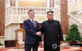 Hội nghị liên Triều kết thúc ngày hội đàm thứ nhất với tín hiệu lạc quan