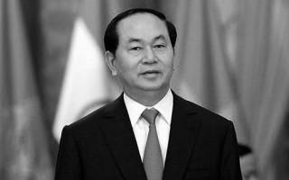 Thái Lan treo cờ rủ tưởng niệm Chủ tịch nước Trần Đại Quang trong 3 ngày