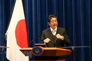 Hội nghị thượng đỉnh Mekong - Nhật Bản tập trung tăng kết nối khu vực
