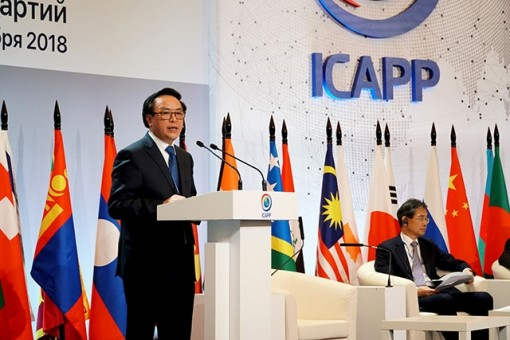 Tăng cường hợp tác giữa các đảng chính trị châu Á