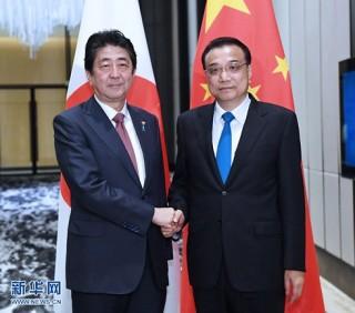 Thủ tướng Trung - Nhật dự lễ kỷ niệm 40 năm ngày ký Hiệp ước Hòa bình