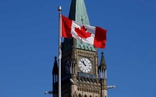 Canada thông báo chính thức phê chuẩn hiệp định CPTPP