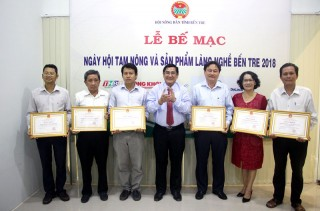 Bế mạc Ngày hội Tam nông và sản phẩm làng nghề tỉnh Bến Tre năm 2018